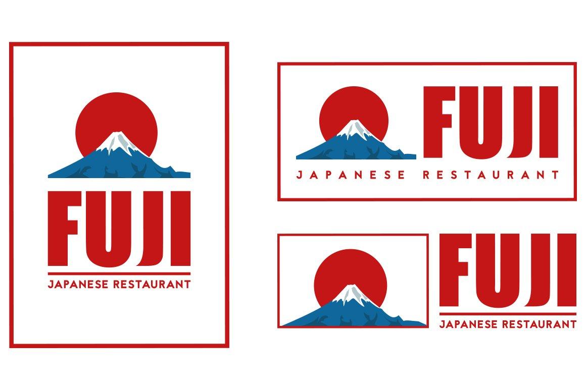 Logo di Fuji Restaurant realizzato da Gaetano Cessati